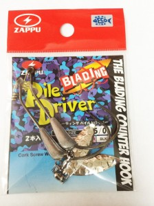 Blading Pile Driver 5/0 Silver