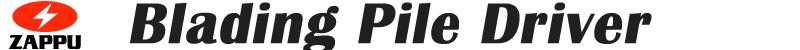 Blading_PileD