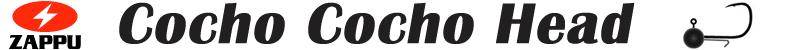 Cocho_CochoHEAD